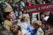 9 мая на площади Музея Победы Дворец культуры Энергетик поздравил жителей города Ангарска с Днём Победы