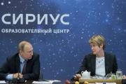 Шмелева сменит Васильеву на посту министра образования