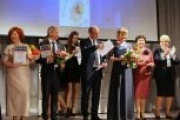 13 апреля в «Байкал Бизнес Центре» г. Иркутска состоялось торжественное закрытие IX регионального этапа Всероссийского профессионального конкурса «Воспитатель года–2018»