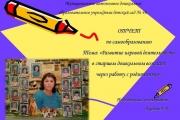 Развитие игровой деятельности через работу с родителями - ст.гр.