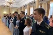 Кадетский бал в Ангарске собрал 175 учащихся профильных классов школы №39