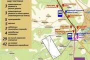На объездную дорогу Усолья-Сибирского в этом году потратят 600 млн рублей
